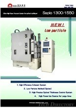 "Ultra-high Spec Vacuum Coater for optical multilayer ""Sapio 1300/1550"""