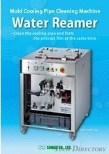"Mold Cooling Pipe Cleaning Machine ""Water Reamer"""