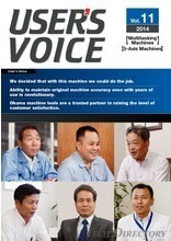 User's Voice vol.11