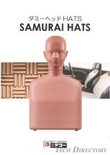 ダミーヘッド HATS 『SAMURAI HATS』