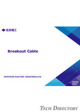 Breakout Cable