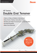 Double End Tenoner