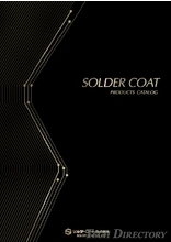 SOLDERCOAT(THAILAND) Products Catalog
