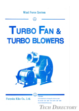 TURBO FAN & TURBO BLOWERS