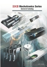 IKO THOMPSON Mechatronics Series General Catalog