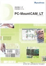 "Component mounting support system ""PC-MountCAM"""