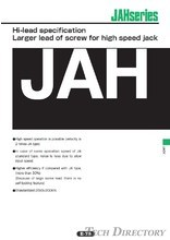 The high-speed screw jack ( trapezoidal screw ) high lead -shaped JAH Series