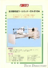 "Roll Cutter ""CX-310A"""