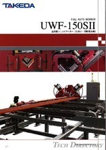 "Automatic unit worker ""UWF-150SII"""