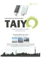 "Stand-alone Solar LED sterrt lights ""TAIYO"""
