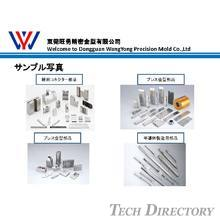 Precision mould accessory processing, various types of components processing; precision plastic mould designing, making and injection.